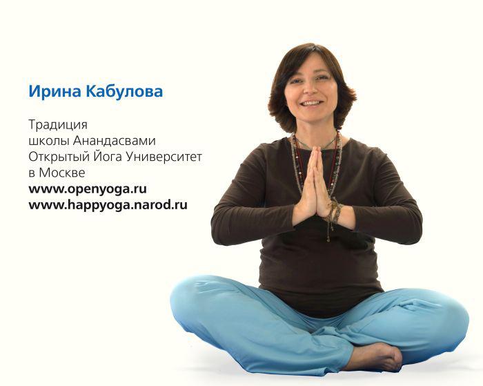 Наши преподаватели йоги